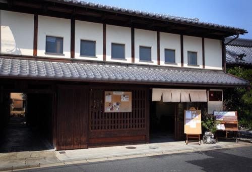 be-京都 外観