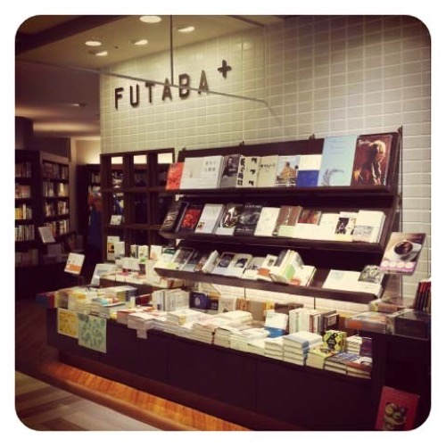 FUTABA+京都マルイ店