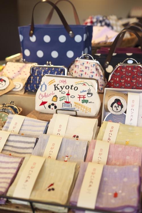 ハンカチベーカリー kyoto