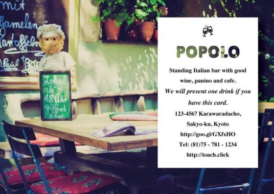 飲食店が外国人集客できるようになるショップカードの作り方