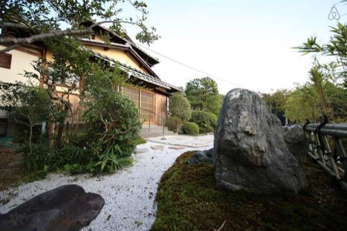 京都昭和初期に建てられた純日本家屋と日本庭園のある家 | Airbnb
