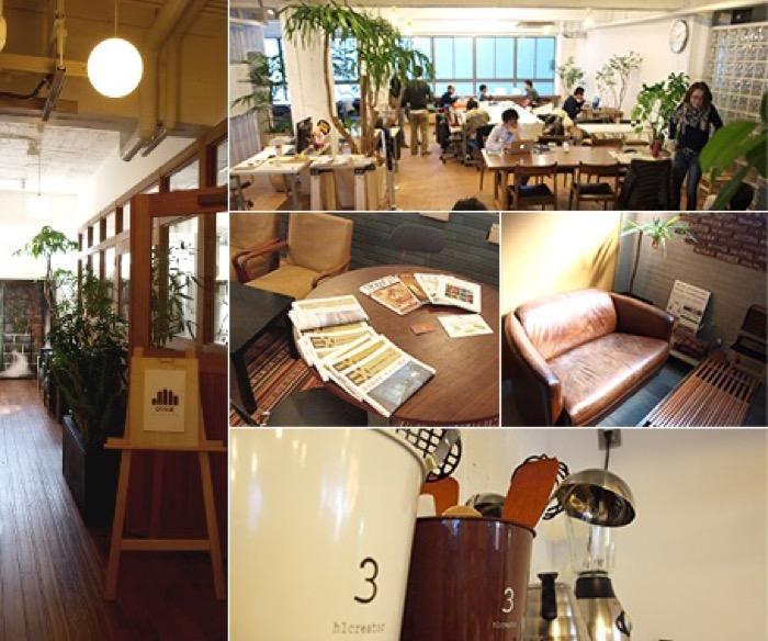 oinai-karasuma.jpg.formatted