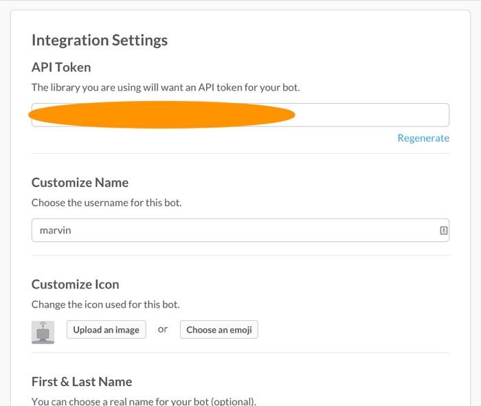 Slack API Token確認画面