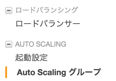 auto-scaling-group.png.formatted