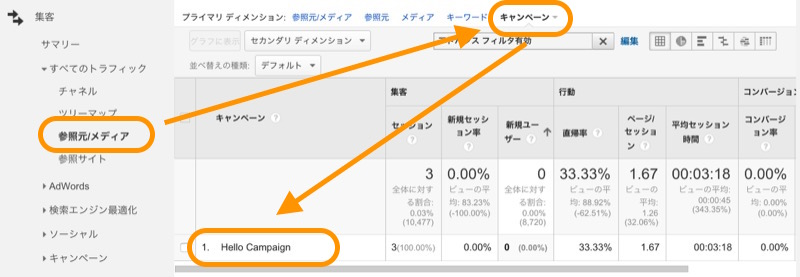 google-analytics-campign.png.formatted