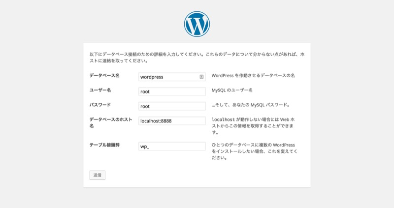 install-wordpress.png.formatted