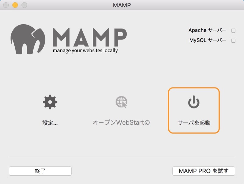 mamp-3.png.formatted