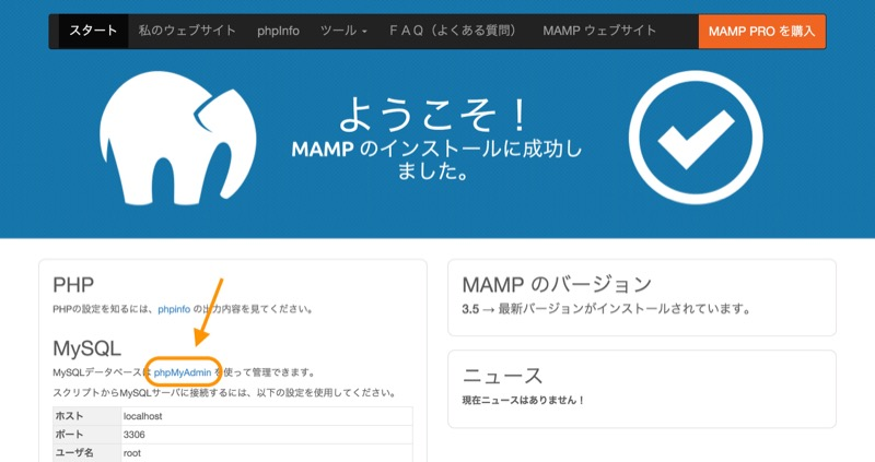 mamp-4.png.formatted