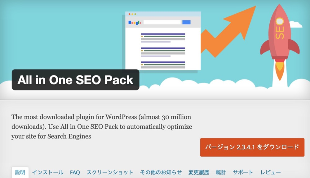 All in One SEO Pack Plugin Page