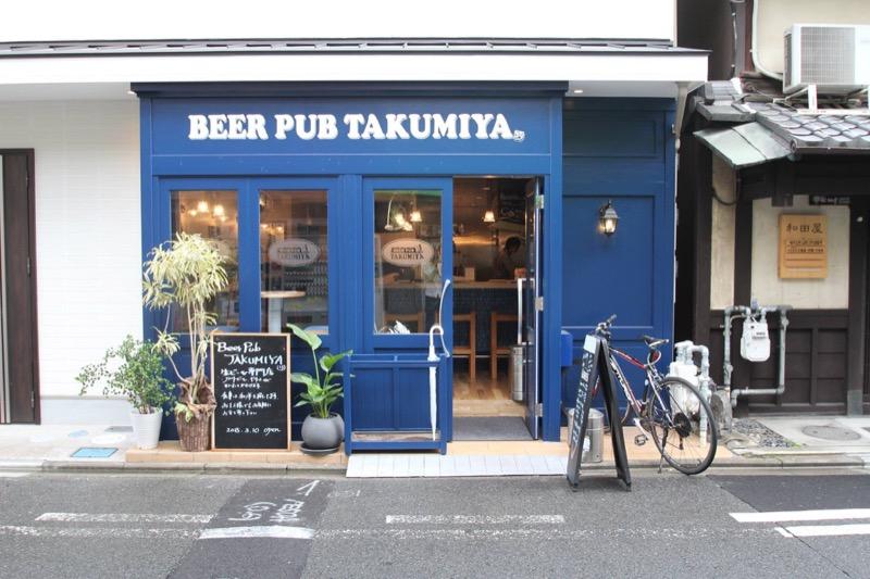 BEER PUB Takumiya