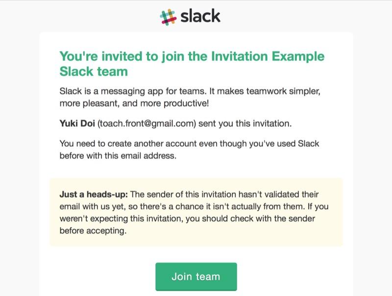 slack-invitation-mail.png.formatted