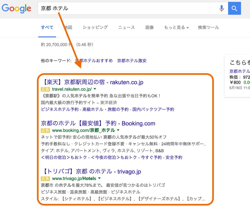 adwords-express.png.formatted