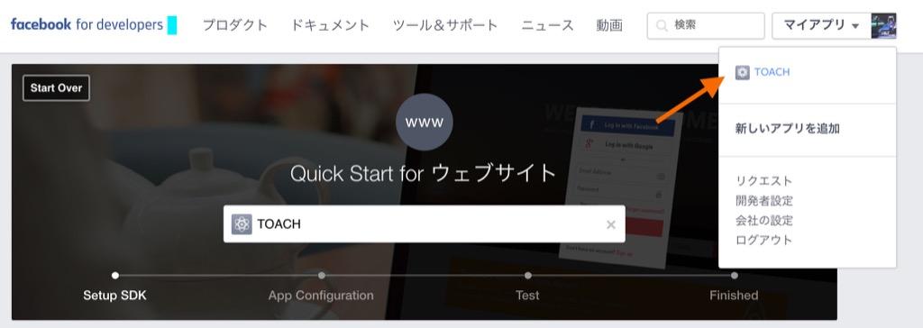 facebook select app